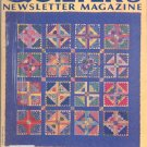 QUILTER'S NEWSLETTER MAGAZINE BACK ISSUE CRAFT MAGAZINE APRIL 1996 NEAR MINT