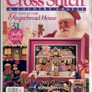 CROSS STITCH & COUNTRY CRAFTS BACK ISSUE MAGAZINE NOVEMBER DECEMBER 1995 MINT