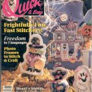 QUICK & EASY CROSS STITCH BACK ISSUE CRAFTS MAGAZINE OCTOBER NOVEMBER 1990 NEAR MINT