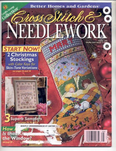 CROSS STITCH & NEEDLEWORK BETTER HOMES & GARDEN BACK ISSUE CRAFTS MAG AUGUST 1997 NEAR MINT