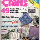 CRAFTS MAGAZINE BACK ISSUE ~ JANUARY 1987 W/ FULL SIZE PULL OUT PATTERNS NEAR MINT