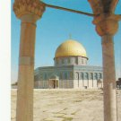 VINTAGE DOME OF THE ROCK JERUSALEM COLOR POSTCARD UNUSED 1992 NEAR MINT # 09