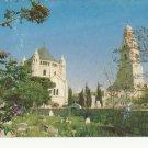 VINTAGE MT. ZION JERUSALEM COLOR POSTCARD UNUSED 1992 NEAR MINT # 15