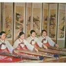 KAYAKUM KOREAN HARP CONCERT IMPERIAL COURT MUSIC ~ COLOR POSTCARD UNUSED NM 1979 VINTAGE # D8