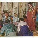 A NEW YEARS GREETING IN LUNAR MONTH ~ KOREAN COLOR POSTCARD UNUSED NEAR MINT 1979 VINTAGE #D6