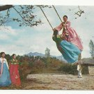 SWINGING ON A SWING IN THE SPRING TIME ~ COLOR POSTCARD UNUSED NEAR MINT 1979 VINTAGE # D9