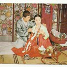 THE BRIDAL ROOM ~ KOREAN VINTAGE ORIGINAL COLOR POSTCARD UNUSED NEAR MINT 1979 #D5