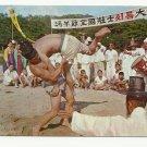 TYPICAL KOREAN WRESTLING VINTAGE ORIGINAL COLOR POSTCARD UNUSED NEAR MINT 1979 #D2