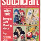 STITCHCRAFT MAGAZINE DECEMBER 1975 BACK ISSUE KNIT CROCHET EMBROIDERY RUGS NEAR MINT