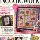 NEEDLEWORK BACK ISSUE CRAFTS MAGAZINE - CROSS STITCH EMBROIDERY NEEDLEPOINT PATCHWORK MAY 1998 MINT