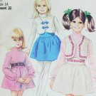 Simplicity 8067 vintage sewing pattern girl 14 skirt blouse bolero