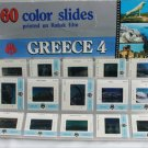 60 Kodak color slides set Greece travel souvenir Athens and more