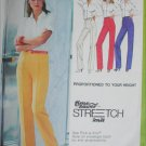 Simplicity 9267 stretch knit misses pants sizes 10 12 14 UNCUT pattern