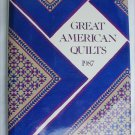 Great American Quilts 1987 sewing pattern book 36 designs