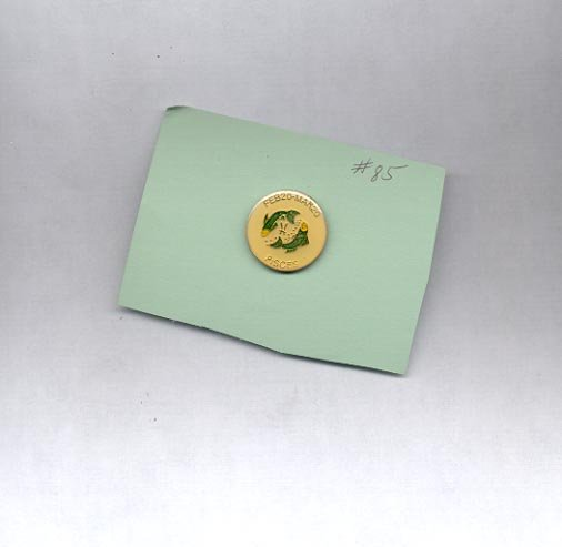 Pisces Feb. 20-Mar.20  hat (lapel) pin (#85)