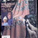 Hooked on Crochet- Number 17-  Sept./Oct..1989