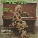 Country Hits of the '70's- Fall 1977- Tammy Wynette