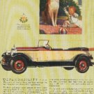 1927 Packard ad (  # 298)