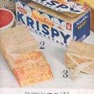 1961  Sunshine Krispy Crackers ad ( # 2752)