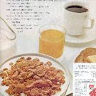 1971  Kellogg's ad ( # 1513)