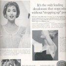 Nov. 1960 -    Mum cream deodorant  ad (#5750)