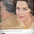 1964    Loving Care Hair Color Lotion by Clairol  ad (# 4888)