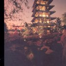 Japan, World Showcase- Disney World Epcot Center- Disney- Postcard- (# 89)