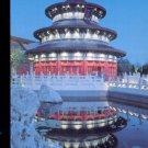 Walt Disney Epcot Center- China, World Showcase- Disney-  Postcard- (# 87)