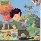 Dinosaurs and Dragons by Margaret Snyder (2001)- pb