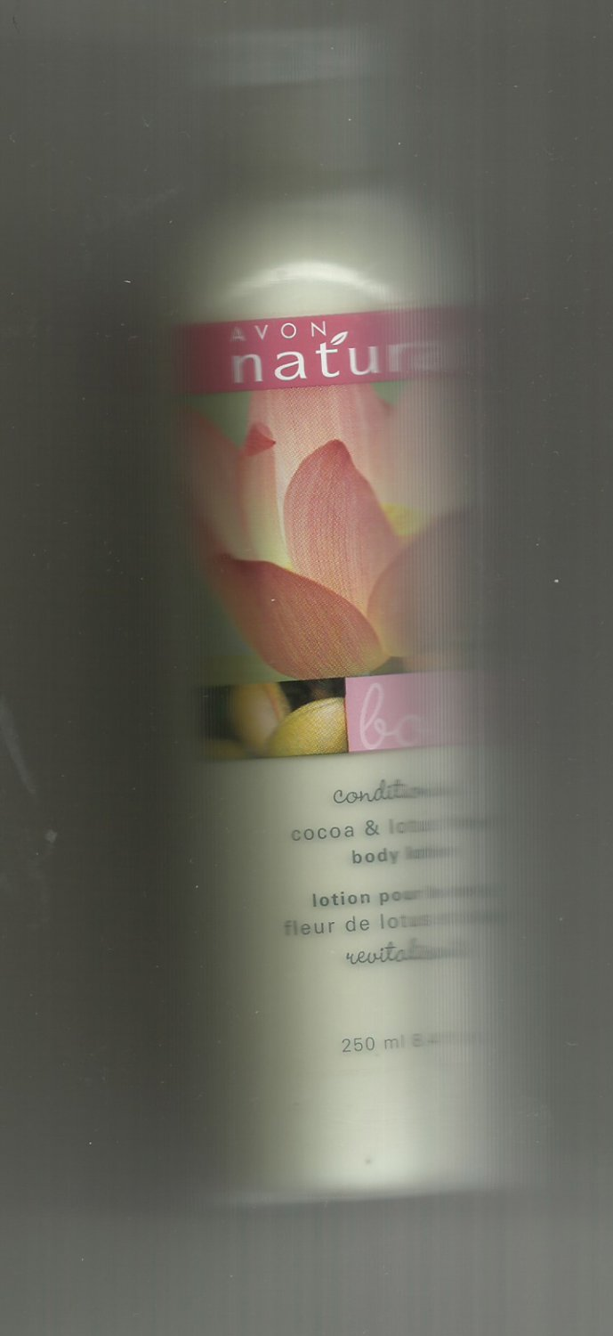 Avon Naturals Conditioning Cocoa and Lotus Flower Body Lotion- NOS