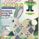 Plastic Canvas  World- March 2000