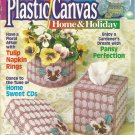 Plastic Canvas Home and Holiday- March April 2000