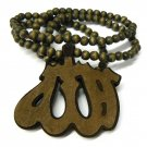 Brown Wood Allah Islam Beaded Necklace Pendant WJ75BN