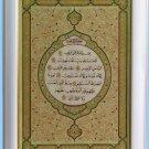 Islamic frame-AF6015