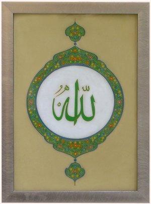Islamic frame-AF6016