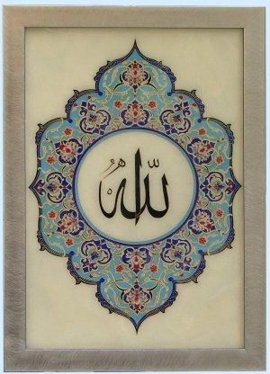 Islamic frame-AF6017
