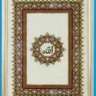 Islamic frame-AF6028