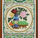 Islamic frame-AF6037
