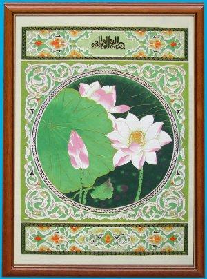 Islamic frame-AF6038
