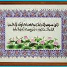 Islamic frame-AF6041
