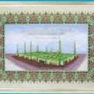Islamic frame-AF6042