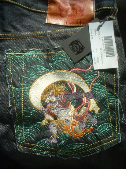 Red Monkey Jeans Size 34