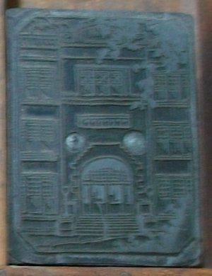 Iola High School Printers Block