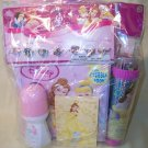 Disney Princess Gift Pack
