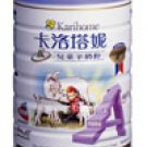 Karihome Goat Milk Powder (0-6 months old) - 400g