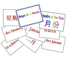 Months and Weekdays Flash Cards