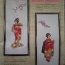 "Bernat ""Lady Kyoto"" Geisha wall hanging embroidery kit"