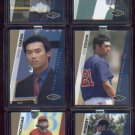 Chris Huseby 2006 Justifiable Preview Gold #7/100