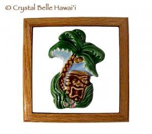Hawaiian Tiki/Palm Tree Ceramic/Tile/Wood Bar/Room Sign