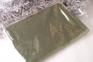 Bare Escentuals Minerals Green Peacock Makeup Bag New Hummingbird